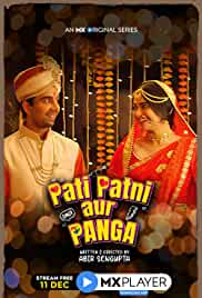 Pati Patni aur Panga S01(2020)Hindi MX Original Official Trailer