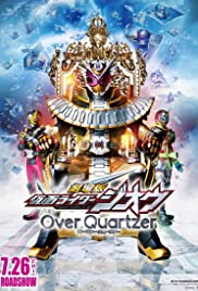 Kamen Rider Zi-O: Over Quartzer (2019)