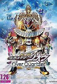 Kamen Rider Zi-O: Over Quartzer Poster