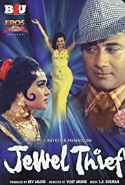 Download Jewel Thief (1967) Movie