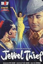 Jewel Thief(1967) Poster - Movie Forum, Cast, Reviews