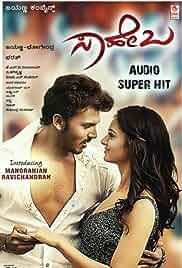 Saheba (2021) HDRip Hindi Movie Watch Online Free