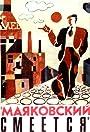 Klop 75 ili Mayakovskiy smeyotsya