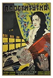 Prostitutka Poster