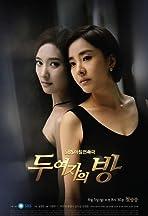 Doo Yeojaui Bang