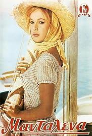 Madalena(1960) Poster - Movie Forum, Cast, Reviews