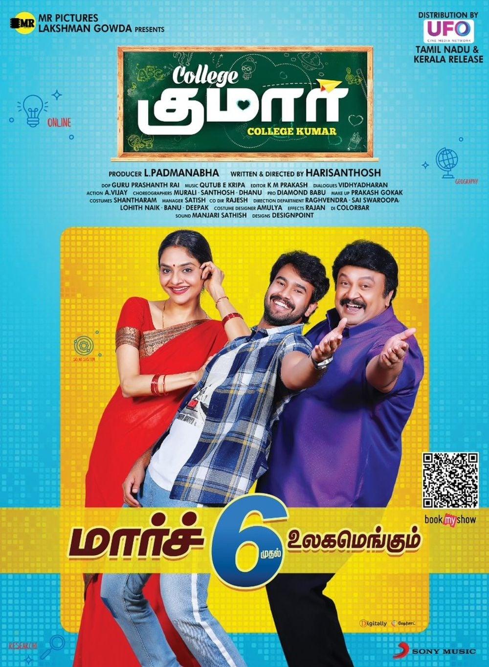 College Kumar (2021) Full Movie Download