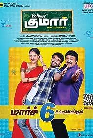 College Kumar (2020) HDRip Tamil Movie Watch Online Free