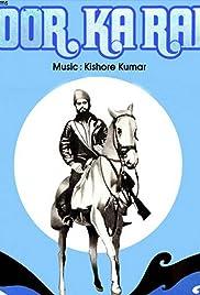 Door Ka Raahi Poster