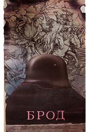 ##SITE## DOWNLOAD Brod () ONLINE PUTLOCKER FREE