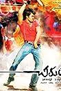 Chirutha (2007) Poster