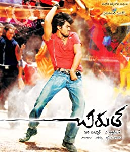 Chirutha full movie in hindi 1080p download