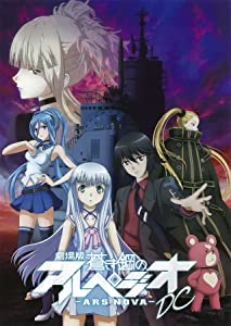 Aoki Hagane no Arpeggio: Ars Nova DC full movie in hindi free download