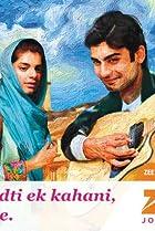 Top Rated Pakistani TV Series - IMDb
