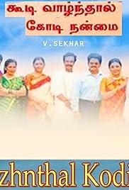 Koodi Vazhnthal Kodi Nanmai Poster