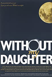 Without My Daughter