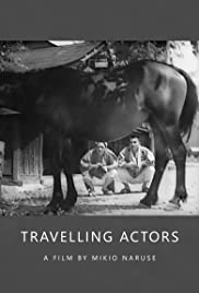 Travelling Actors Poster