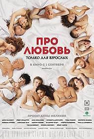 Pro lyubov. Tolko dlya vzroslykh (2017) Poster - Movie Forum, Cast, Reviews