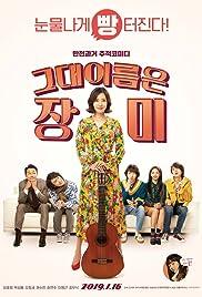 Rosebud (2019) Geudae ireumeun jangmi 720p