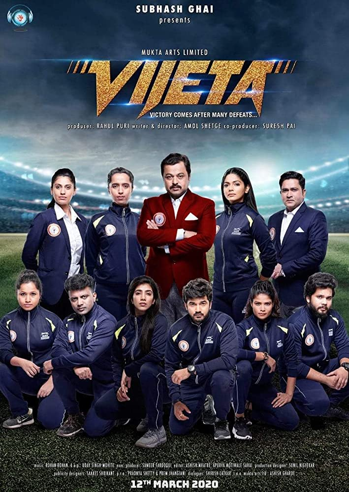 Vijeta (2020) Marathi WEB-DL x264