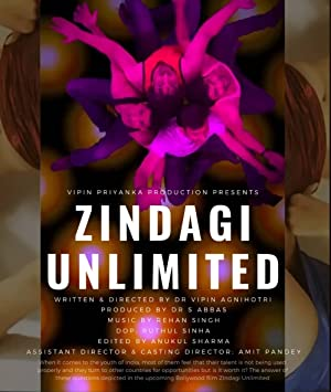 Zindagi Unlimited song lyrics