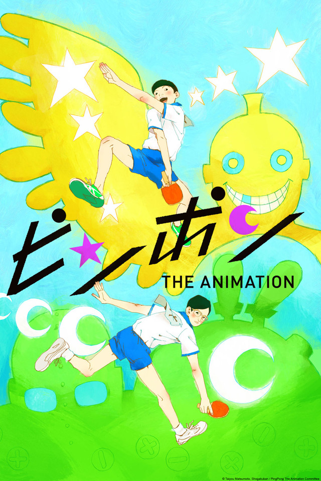 Ping Pong The Animation TV Mini Series 2014