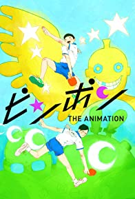 Primary photo for Ping Pong the Animation
