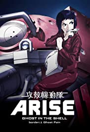 Ghost in the Shell Arise: Border 1 - Ghost Pain Poster
