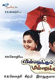 Vinnukum Mannukum (2001) film en francais gratuit