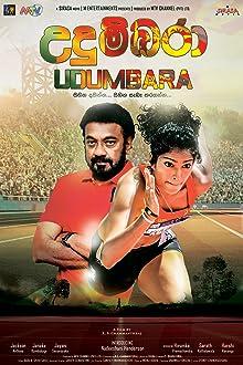 Udumbara (2018)