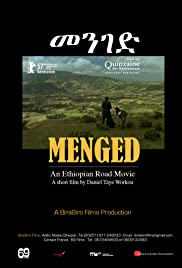 Menged Poster