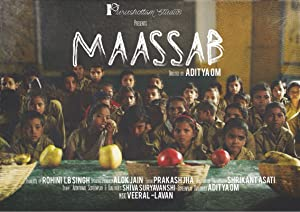 Maassab (The Teacher)