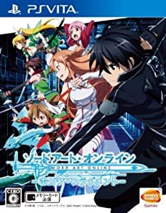 Sword Art Online: Hollow Fragment download