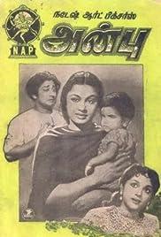 Anbu Poster