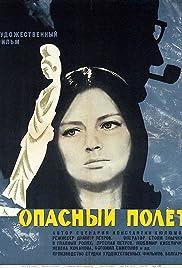 Opasen polet Poster