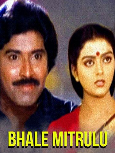 Bhale Mithrulu ((1986))