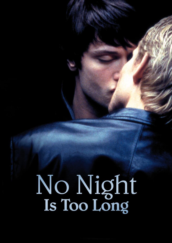 Ни одна ночь не станет долгой