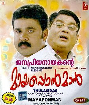 Kalabhavan Mani Mayaponman Movie