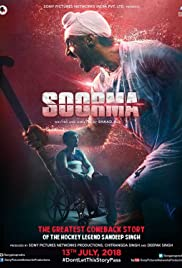 Soorma (2018) Warrior download