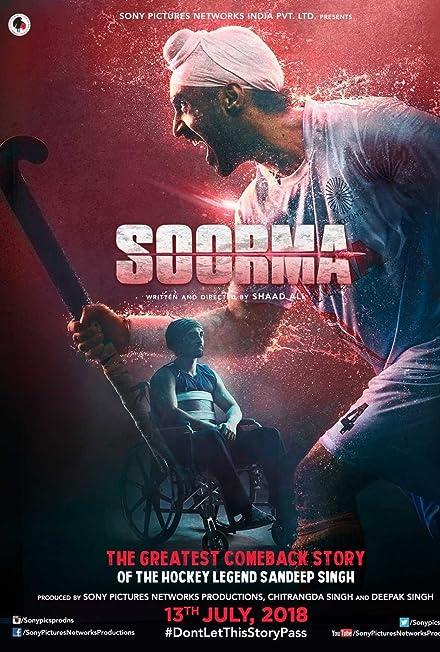Film: Soorma