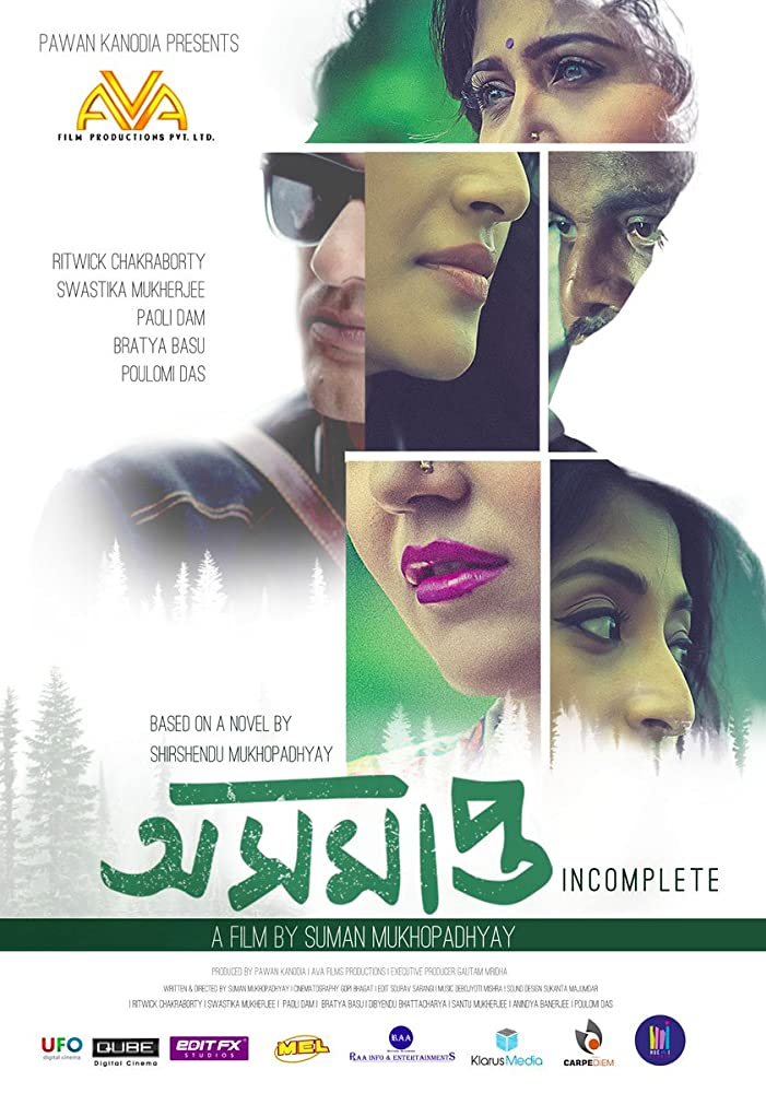 Incomplete 2017 Movie Bengali WebRip 300mb 480p 1GB 720p 5GB 1080p