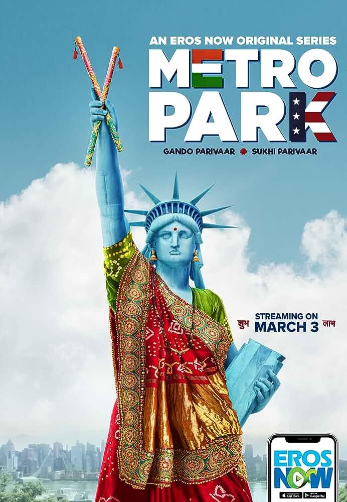 Metro Park Complete Season 1