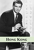 Primary image for Hong Kong