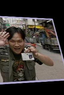 Shui-Wah Fok Picture