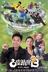 Downloading dvd movies into itunes Ku ling ching taam B Hong Kong [2048x1536]