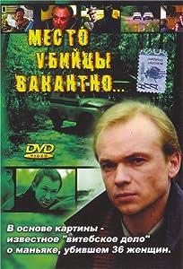 Funny movie clips to download Mesto ubiytsy vakantno... [480p]
