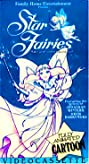 Star Fairies (1985) Poster