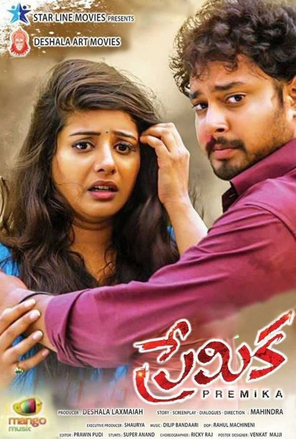 Jung For Love (Premika 2020) Hindi Dubbed