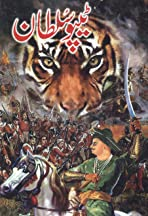 Tipu Sultan: The Tiger Lord