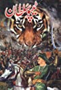Tipu Sultan: The Tiger Lord